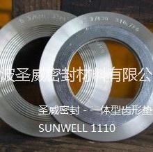 供应HG20611-09金属齿形垫,HG20611-09金属齿形垫销售,HG20611-09金属齿形垫厂家直销批发