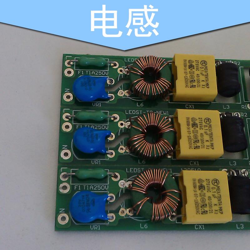 供应电感器 大功率电感 扼流