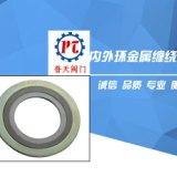 浙江带内环金属缠绕垫片批发厂家,厂家价格,多少钱