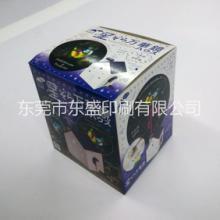 供应东莞玩具彩盒包装印刷,玩具礼品盒印刷,数码电子产品包装,日用品包装盒印刷,卡纸盒彩盒包装定制