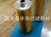 供应用于的贺德克液压油滤芯,黎明液压油滤芯