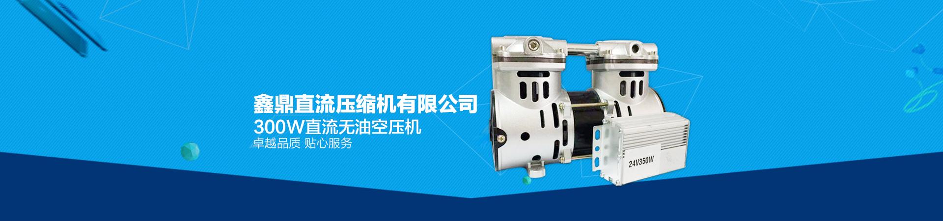 静音气泵电机过载接线图图解