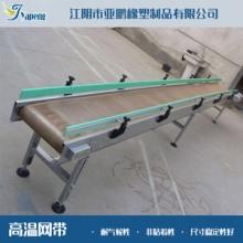 厂家直销 优质高温网带 特氟龙透气网格布输送带图片