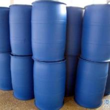 供应新疆锅炉暖气防冻液厂家-新疆锅炉暖气防冻液哪家好-新疆锅炉暖气防冻液哪家便宜