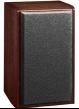 上海凌雁TOOBOO数字音箱IPS-1030是现代校园广播的核心设备
