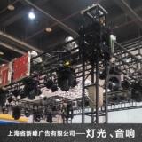 礼仪庆典 活动策划 灯光音响租赁 摄影摄像 舞台背景搭建
