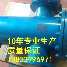 供应用于多介质的DN700篮式过滤器价格 精密过滤器生产厂家批发