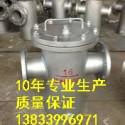 篮式过滤器DN125PN2.5图片