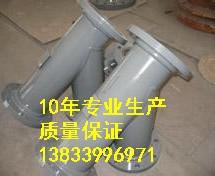 供应用于污水处理的篮式污水过滤器DN450PN1.6Y型过滤器批发厂家