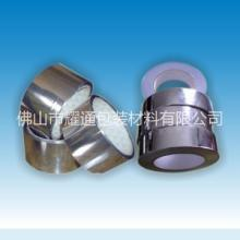 供应用于软包装材料的BOPP镀铝胶带膜批发