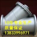 供应用于污油管道的y型过滤器DN1200pn1.6a活性碳T型过滤器生产厂家