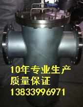 供应用于滤污的DN15PN2.5篮式过滤器价格 国标过滤器批发厂家图片
