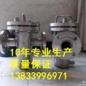 供应用于管道滤污的t型过滤器DN300pn1.6 污水处理篮式过滤器厂家
