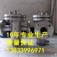 供应用于水池的管道篮式过滤器DN550pn2.5 蓝式过器不锈钢价格