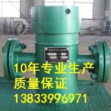 供应用于滤污的DN800T型过滤器批发价格  篮式过滤器批发厂家图片