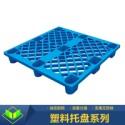供应塑料托盘 塑胶卡板1000*1000*140 江西塑料托盘厂家