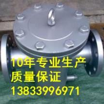 供应用于滤污的T型直通式过滤器DN1100PN1.6MPA Y型过滤器生产厂家