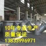 供应用于滤污的不锈钢y型过滤器 DN100PN1.6Y型过滤器价格 篮式过滤器生产厂家
