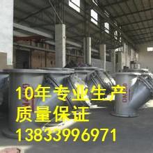 供应用于滤污的不锈钢y型过滤器 DN100PN1.6Y型过滤器价格 篮式过滤器生产厂家批发