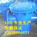 DN1200工业管道过滤器厂家图片