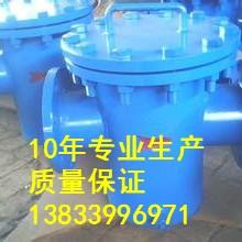 供应用于管道的DN1200工业管道过滤器厂家 篮式过滤器价格 y型过滤器批发价格批发