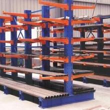 供应重庆货架 悬臂式货架 异型类货架  货架公司  货架定做  仓储货架  货架厂批发