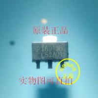 供应用于恒流驱动器的PT6913B SOT89-3 超高压LED恒流驱动器芯片IC
