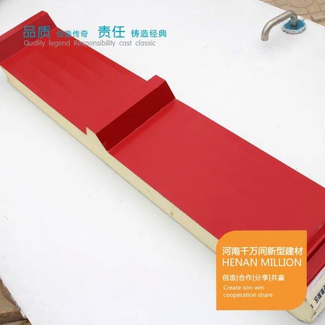 供应湖南聚氨酯复合板规格,pu板