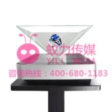 360度全息幻影成像展示柜厂家价格,定制高端360倒金字塔展示柜带底座,四面显示3D投影三维立体成像展示柜,全息柜厂家批发
