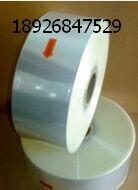 PP珠光膜厂家图片/PP珠光膜厂家样板图 (4)
