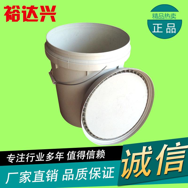 供应20L油墨桶   20L涂料桶  20公斤包装桶   20L压盖桶