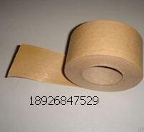 高粘有线免水牛皮胶厂A唛布基胶寺岗141布基胶印刷牛皮胶带有线湿水纸ATAPE胶布