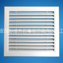 西安铝合金百叶窗厂家|铝合金百叶窗厂家|铝合金百叶窗供货商批发