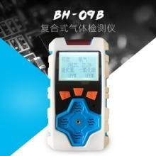 BH-09B复合式气体检测仪,河南复合式气体检测仪厂家价格