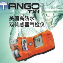 供应英思科Tango TX1二氧化氮检测仪,双传感器气体检测仪,单气体检测一