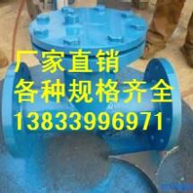 供应用于电厂的ZSJA型DN200水流指示器 PN2.0高压水流指示器 GD87标准水流指示器法兰式