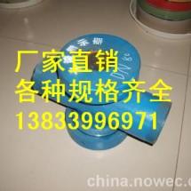 供应用于乾胜牌的宁夏叶轮DN100水流指示器 焊接用水流指示器 水流指示器设置