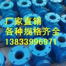 供应用于GD87的消防水流指示器DN125 水流指示器品牌