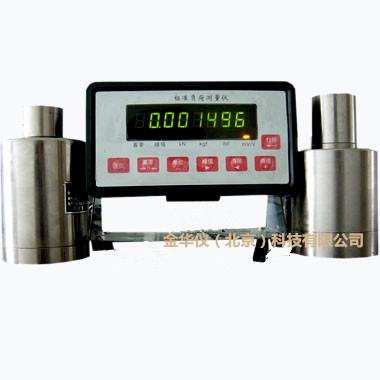 供应标准负荷测量仪