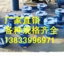 供应用于碳钢的宿迁DN300法兰式水流指示器价格 叶轮式水流指示器 zsja型水流指示器批发价格