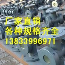 供应用于ZSJZ的固定法兰水流指示器DN150pn2.0mpa 马鞍式水流指示器批发价格