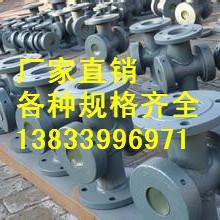 供应用于水防水池的zsja型法兰水流指示器DN25pn1.6 电厂用水流指示器厂家 87D电标焊接水流指示器批发