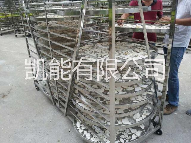 供应厂家直销淮山烘干机