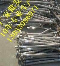 供应用于快装的波纹管金属软管DN65 快速接头式金属软管 活接头金属软管批发厂家图片