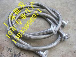 供应用于石化的河北耐酸金属软管DN700L=800 不锈钢金属软管批发厂家