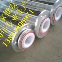 供应用于编织网的316L不锈钢金属软管DN50 10米金属软管生产厂家