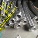供应用于内扣螺纹的过油用不锈钢金属软管DN125 金属软管125 可绕型金属软管报价