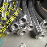供应用于装车用的不锈钢高压金属软管DN500 四氟金属软管 一头固定一头活套法兰金属软管厂家