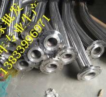 供应用于波纹的dn1000大直径金属软管厂家 金属软管接头生产厂家批发