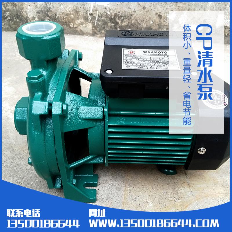 供应沃德cp清水泵供应商 220v清水泵抽水机厂家